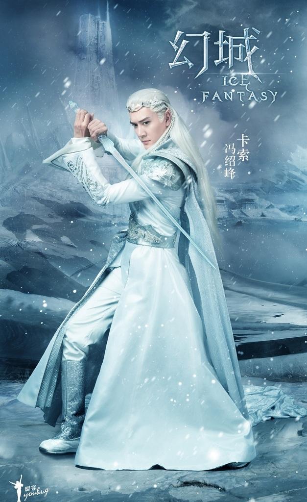 Ice Fantasy (幻城) Episode 1 and Episode 2 Recap + First ...