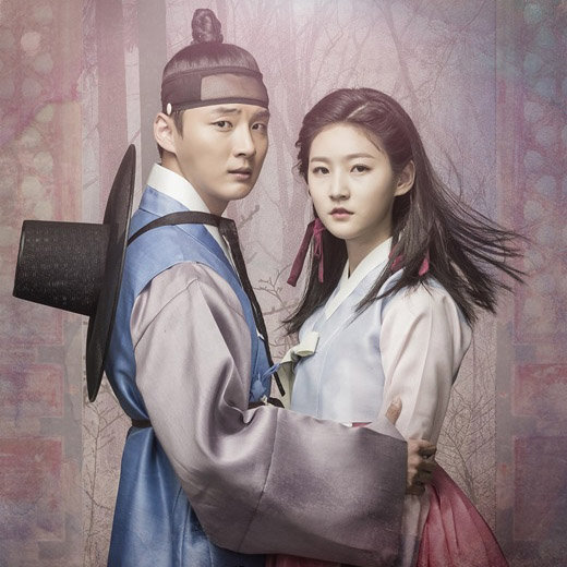 Image result for mirror of the witch kdrama {kpop-india}Drama Favourites: Historical Dramas!mirror of the witch17